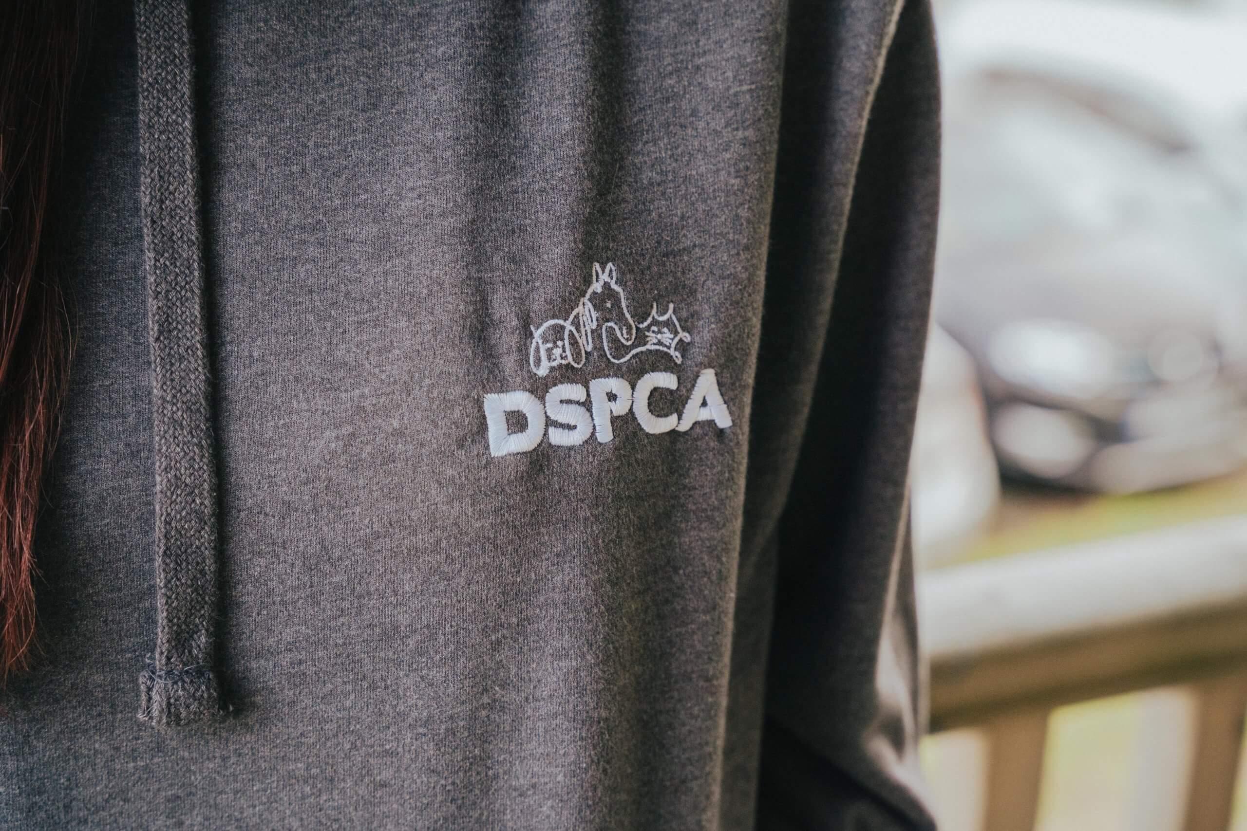 DSPCA Adults Hoodie