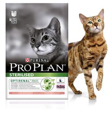 PRO PLAN® Sterilised - 3Kg