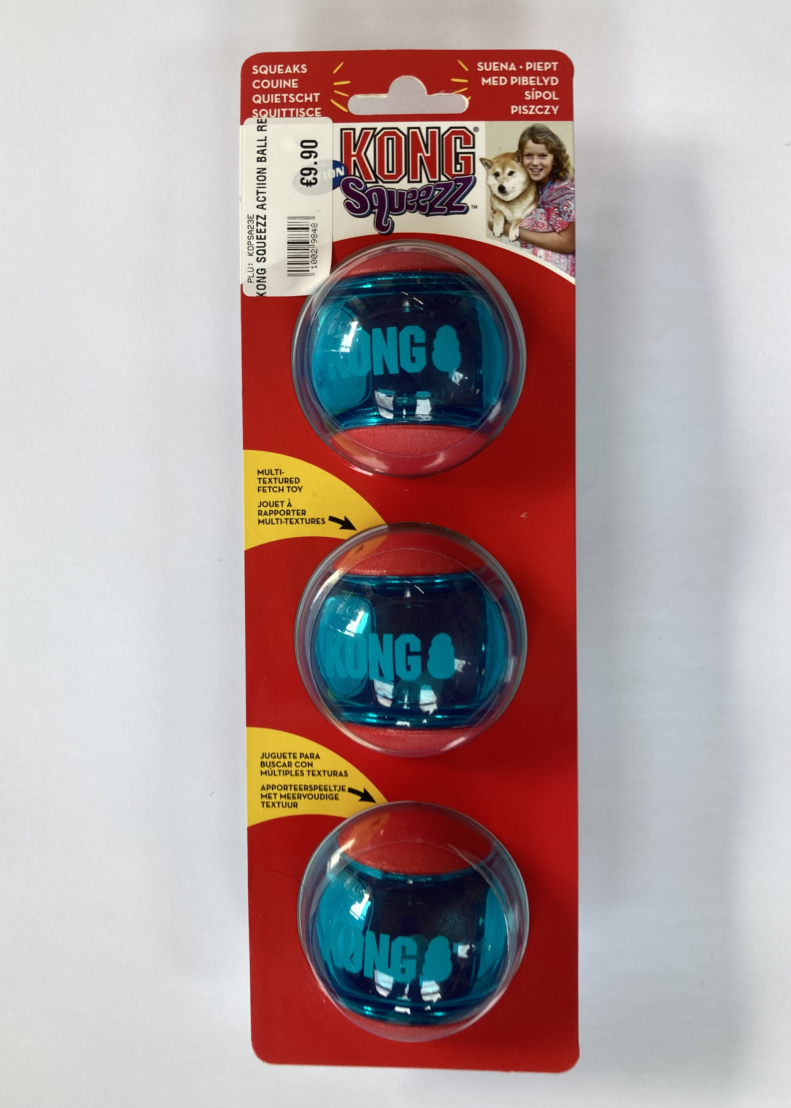 Kong Squeezz 3 Pack - Small